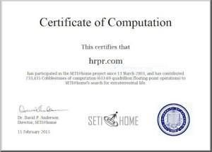 SETI@Holme - 733435 Cobblestones
